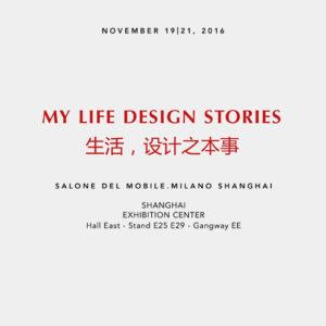 invito-shanghai-10-16-580x580